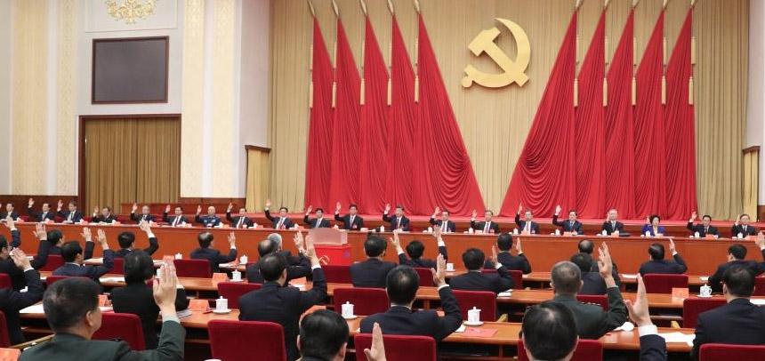 新华社北京10月24日电 中共中央政治局10月24日召开会议
